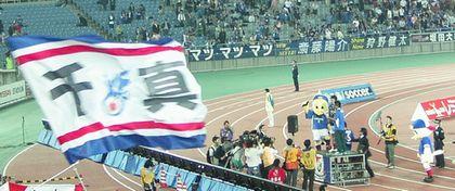 090520-kazumas.jpg