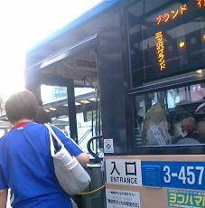 2008-08-06T17_27_03-3536c.jpg