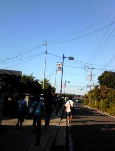 kozukue-road.jpg